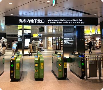 東京駅 丸の内地下北口